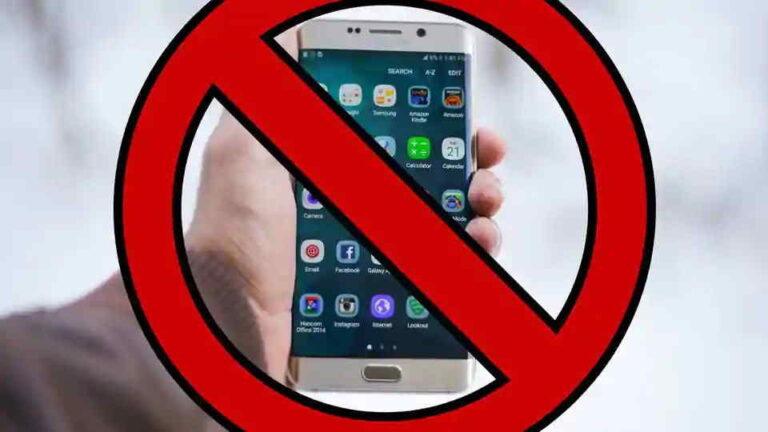भारत सरकार ने 43 और चाइनीज एप्स पर लगाया बैन